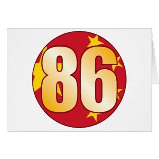 86 CHINA Gold Greeting Card