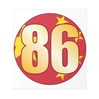 86 CHINA Gold Memo Pad