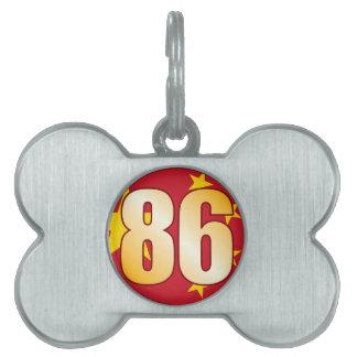 86 CHINA Gold Pet Name Tags