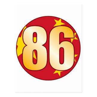86 CHINA Gold Postcard