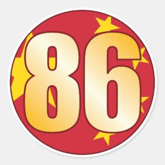 86 CHINA Gold Round Sticker