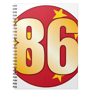 86 CHINA Gold Spiral Notebooks