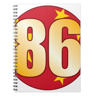 86 CHINA Gold Spiral Notebooks