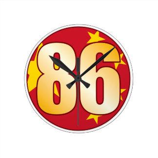 86 CHINA Gold Wallclock