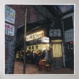 87: Rashomon/Shimbashi Poster