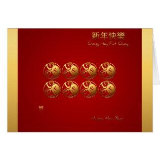 8 Monkeys Circles 2016 Chinese New Year Card