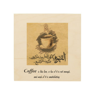 "8""x8"" Wood Wall Art coffee and arabic design Wood Print"