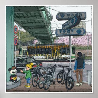 90: Asukayama Park/Oji Poster
