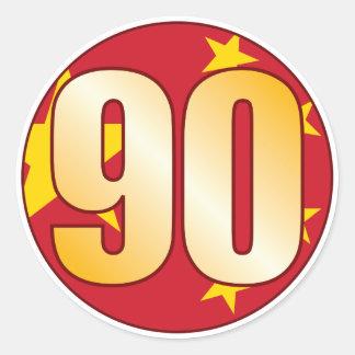 90 CHINA Gold Round Sticker