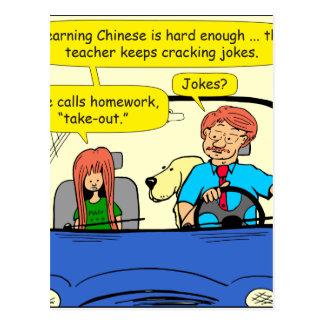 917 Teacher calls homework takeout cartoon Postcard