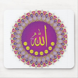 99 Names of Allah Mousepad