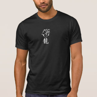 9-Ball Year of the Dragon T-Shirt