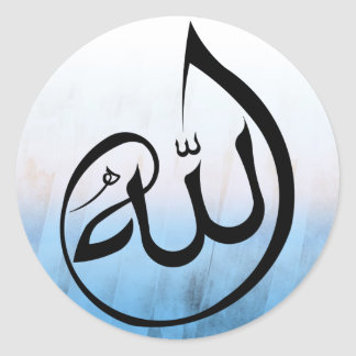 A beautiful penmanship of Allah stiacker Classic Round Sticker