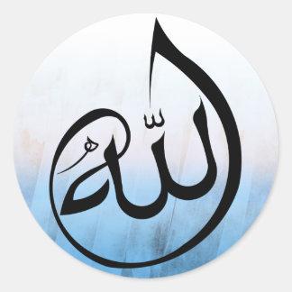A beautiful penmanship of Allah stiacker Classic Round Sticker