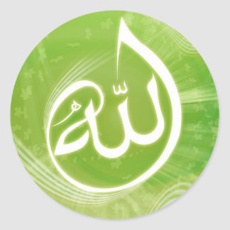 A beautifull Allah calligraphy on green background Round Sticker