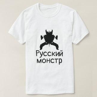 A blot test with text Русский монстр white T-Shirt