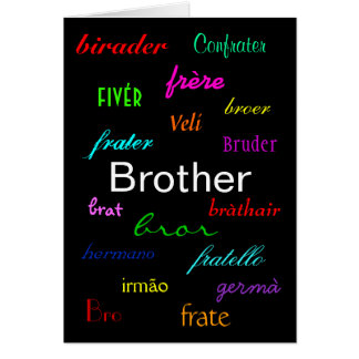 """A Brother's Birthday I"" Card - Customizable Greeting Cards"