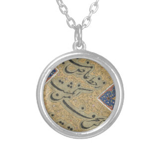 A Calligraphic Leaf by Mir Ali Tabrizi Round Pendant Necklace