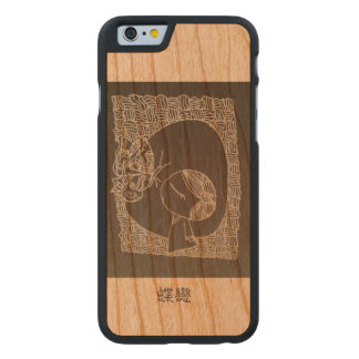 A Chinese girl falling in love with butterfly Carved® Cherry iPhone 6 Slim Case