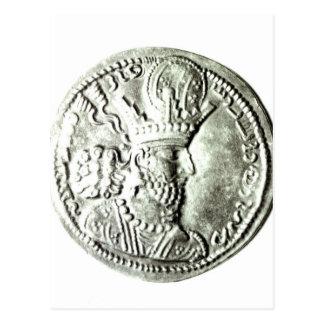 A coin depicting profile of Shapur II, Postcard