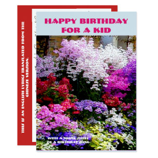 A greeting card for a kid's birthday