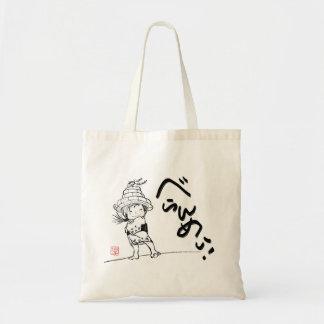 A Kimono kid wearing a snale hat Budget Tote Bag