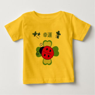 A ladybug on a four-leaf clover Infant T-Shirt