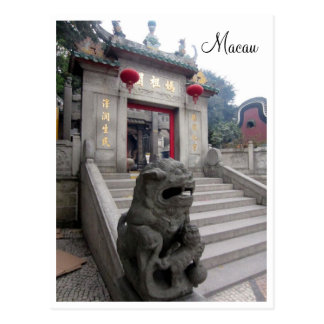 a-ma temple entrance postcard