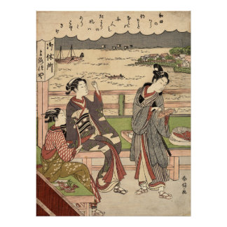 A Man and Two Women at a Teahouse Poster