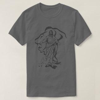 A Maze-Ing Grace Var04 T-Shirt