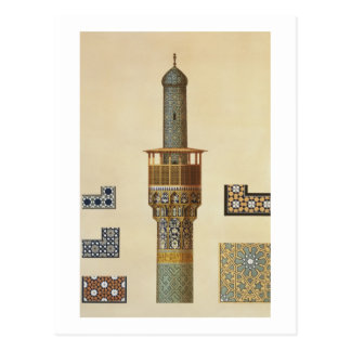 A Minaret and Ceramic Details from the Mosque of t Postcard