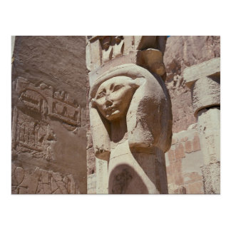 A mummy head relief Capitols of Hathor Temple Ha Post Cards