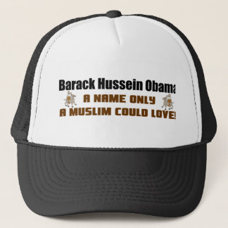 A Name Only A Muslim Could Love! Trucker Hat