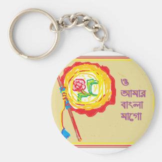 A Symbol of Bengali Culture Keychains