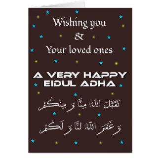 A very happy Eidul-Adha Card
