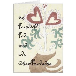 A Very Voynich Valentine Card