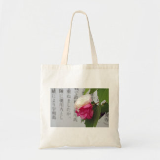 A white, a pink flower and Japanese characters Budget Tote Bag