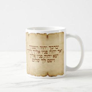 Aaronic Blessing Hebrew Basic White Mug