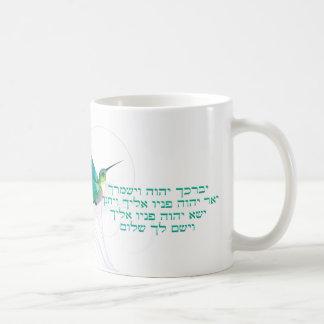 Aaronic Blessing Hebrew Hummingbird Basic White Mug