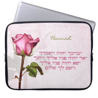 Aaronic Blessing Hebrew Rose Laptop Sleeve