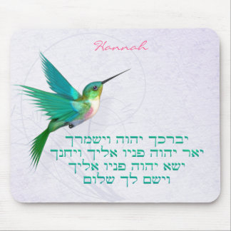 Aaronic Blessing Hummingbird Hebrew Mouse Pad