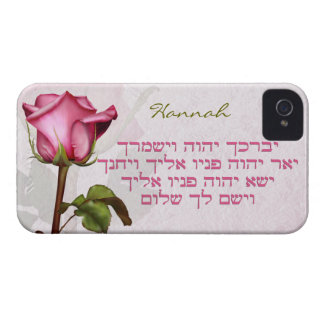 Aaronic Blessing Rose Hebrew iPhone 4 Case-Mate Cases