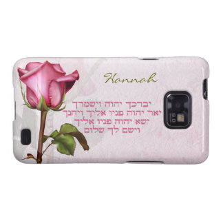Aaronic Blessing Rose Hebrew Galaxy S2 Covers