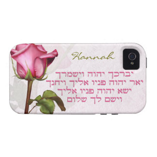 Aaronic Blessing Rose Hebrew Vibe iPhone 4 Case
