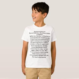 Aayiaat-ul-kur'see for Kids Protection T-Shirt