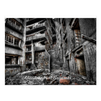 Abandoned Building in Japan postcard