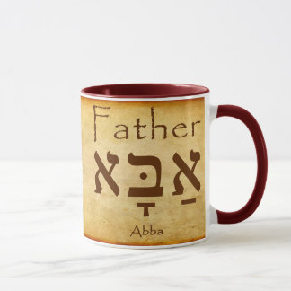 ABBA - FATHER HEBREW MUG