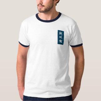 Abdn Aikido Club T T-Shirt