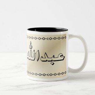Abdullah in Arabic Classy Beige Mug