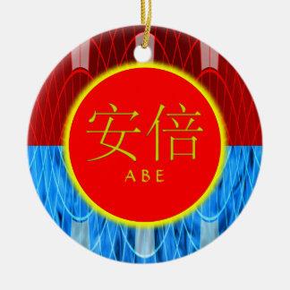 Abe Monogram Fire & Ice Round Ceramic Decoration